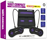 (SFC用替換機)16位小型【16BIT COMPACT】