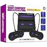 (SFC用替换机)16位小型【16BIT COMPACT】