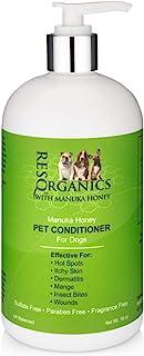 适用于干燥瘙痒皮肤的狗狗护发素 - *性麦卢卡蜂蜜*宠物护发素适用于敏感、干燥瘙痒皮肤、脱落问题和漫画狗狗*皮肤安抚!