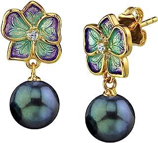 THE PEARL SOURCE 正品黑色日本 Akoya 海水养殖珍珠和方晶锆石磁性耳环 女式