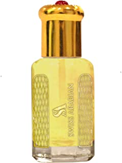 Marrakesh 12 毫升 | 男士手工香水| 传统阿塔尔风格古龙水 | 香水瑞士阿拉伯制造 | 送礼佳品 / 派对礼品 | 口袋尺寸身体油