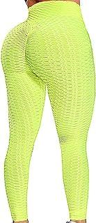 Lviefent 女式 TikTok 修身瑜伽紧身裤高腰运动健身裤收腹泡泡提臀紧身裤
