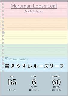 Maruman 散叶纸 - B5-6mm 规则颜色分类 - 60 张