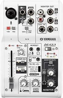 Yamaha 雅马哈 AG03 多功能搅拌机