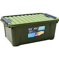 Yuecar 悦卡 汽车储物箱车载整理箱后备箱车用置物箱杂物箱盒 汽车收纳箱 (战地绿)
