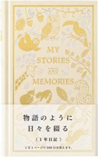 Designphil Midori 日记 1日1页 西书 动物图案 12881006