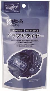 Rawlings(Rawlings) 棒球 手套用 手套吹风机EAOL10S13