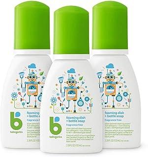BabyGanics甘尼克天然奶瓶消毒清洁液 无香 100ml