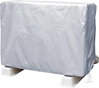 LEC 空调 室外机用 罩(82×32×64厘米) 防雨、防尘、防污 H00065
