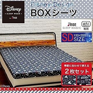 迪士尼 床单和磨毛盖2片套装 可爱 吸水速干 Disney BOX床单&绒罩 厚度8cm 适用*魔术床垫 炭灰色 セミダブル -