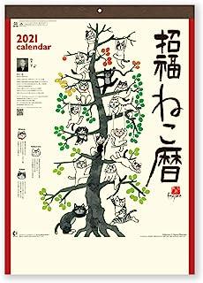 SHINNIPPON CALENDAR 2021年 日历 招福猫日历 壁挂式 NK83 46/日本4切尺寸(53.5厘米×38厘米)