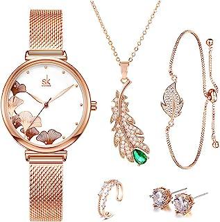 SHENGKE 女士手表套装 带项链手链戒指和耳环系列 5 合 1 精装书盒