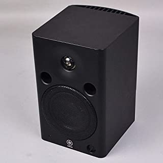 Yamaha 雅马哈 有源监听音箱 MSP5STUDIO (1个)