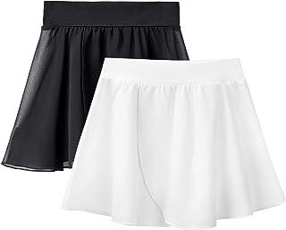 stelle 女孩/女式雪纺披肩裙