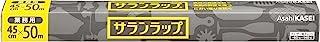 【商业用】Salon lap BOX型 45cm×50m