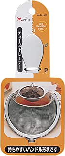 日本进口Pearl Life(珍珠生活)B-1559 不锈钢茶滤
