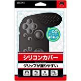 arroen Nintendo Switch Pro插座用 硅胶套 凹凸握柄不打滑易握 操作性提高 干爽的手感 日本制造…