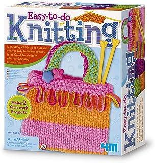 4M 创意编织系列 美术创意手工DIY玩具 针织艺术家