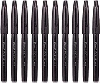 Pentel Fude 触控笔笔 (SES15C-A),黑色墨水,毛毡笔像刷笔尖,超值套装