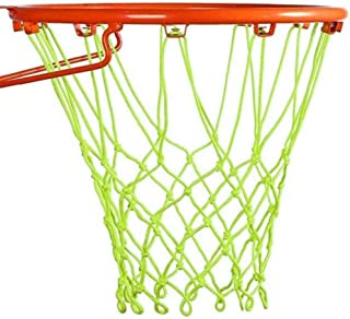 Grneric 反光篮球网