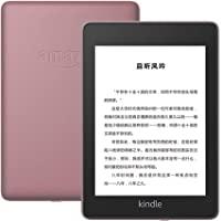 全新焕彩亚马逊Kindle Paperwhite 电子书阅读器—纯平300ppi电子墨水屏,8GB机身内存, 防水溅功能