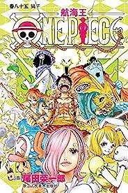 航海王/One Piece/海贼王(卷85:骗子) (一场追追自由与理想的高尚航程,一部诠释友情与信念的热血史诗!全球发行量超过4亿8000万本,吉尼斯世界记录保持者!)