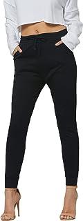 Conceited 高级超软慢跑运动裤 带口袋 适合高腰 8 种颜色