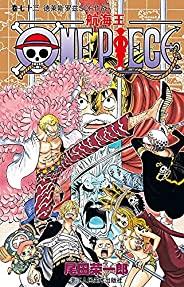 航海王/One Piece/海贼王(卷73:德莱斯罗兹SOP作战) (一场追追自由与理想的高尚航程,一部诠释友情与信念的热血史诗!全球发行量超过4亿8000万本,吉尼斯世界记录保持者!)