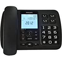 PHILIPS 飞利浦 CORD168 来电显示语音报号电话机(黑色)