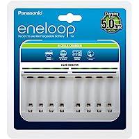 Panasonic 松下电器 eneloop 智能高档充电器 BQ-CC63E 适用于8个镍氢电池AA / AAA