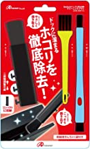 Switch多臂/PS4用清洁刷(3支套装)