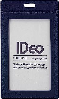 国誉 姓名卡套 Ideo 立式 藏青色