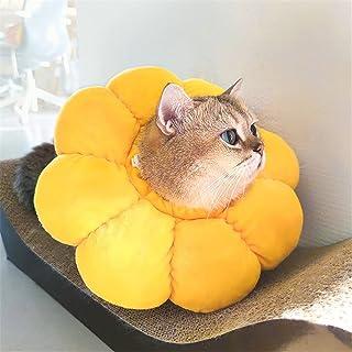 可调节猫 E 领,*后可爱的向日葵颈圈,宠物猫恢复项圈猫软项圈适用于猫伤*防护紧固件项圈伊丽莎白项圈,适合小型猫狗