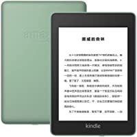 全新焕彩亚马逊Kindle Paperwhite 电子书阅读器—纯平300ppi电子墨水屏,32GB机身内存, 防水溅功…