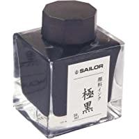 SAILOR 钢笔 颜料 瓶装墨水 50ml 极黑 13-2002-220