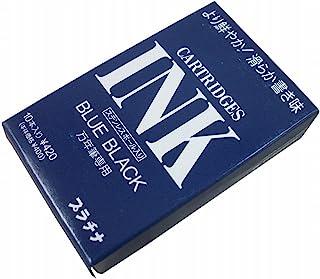 PLATINUM 日本白金 SPSQ-400 10支/盒装墨囊便携染料墨水胆 蓝黑