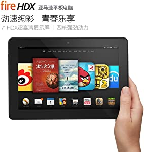 Kindle Fire HDX平板电脑