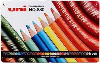 三菱铅笔 彩色铅笔 880 36色套装