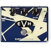 MXR EVH 5150 合唱