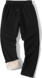 Hixiaohe 男式冬季保暖运动夏尔巴羊毛内衬运动裤 运动慢跑裤