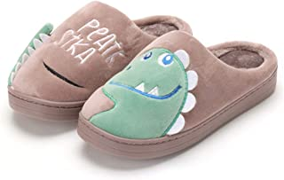 Kids House 拖鞋男孩女孩恐龙家居拖鞋*泡沫舒适卧室拖鞋冬季保暖室内户外鞋