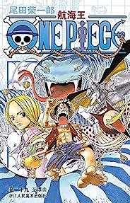 航海王/One Piece/海贼王(卷29:圣谭曲) (一场追逐自由与梦想的伟大航程,一部诠释友情与信念的热血史诗!全球发行量超过4亿8000万本,吉尼斯世界记录保持者!)