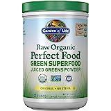 Garden of Life 生命花园有机绿色食品 蔬菜汁粉末-不含原始甜菊糖,非转基因,无麸质,膳食补充剂,60份,1…