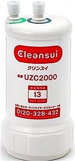 KENCEI 净水器 滤芯 替换用 消除式 UZC2000