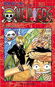 航海王/One Piece/海贼王(卷7:臭老头) (一场追逐自由与梦想的伟大航程,一部诠释友情与信念的热血史诗!全球发行量超过4亿7005万本,吉尼斯世界记录保持者!)