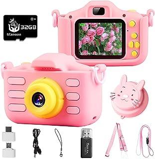 儿童相机数码防水盖圣诞节生日礼物,适合 3-9 岁男孩,高清数码摄像机,适合幼儿,便携式玩具,适合 3 4 5 6 7 8 岁男孩,带 32GB SD 卡