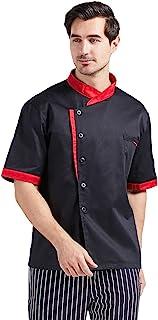 Nanxson 中性厨师夹克*店/厨房长袖工作服制服厨师外套 CFM0016 深红色