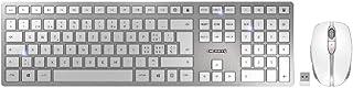 CHERRY DW 9000 超薄无线键盘鼠标套装 - 2合1 蓝牙/无线 - 德语布局 - QWERTZ 键盘JD-9000DE-1