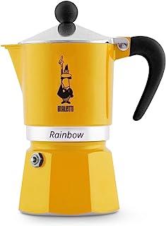 Bialetti Rainbow铝制灶台咖啡壶(3杯)-黄色