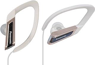 Panasonic RP-HS200E-N 防水运动耳机 - 香槟金